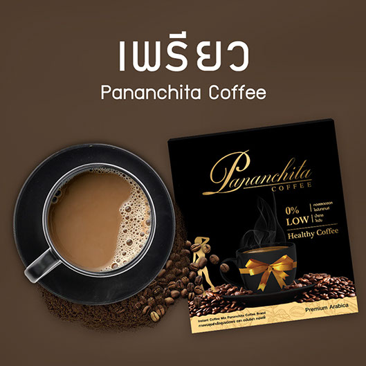 Product-COFFEE-Pic