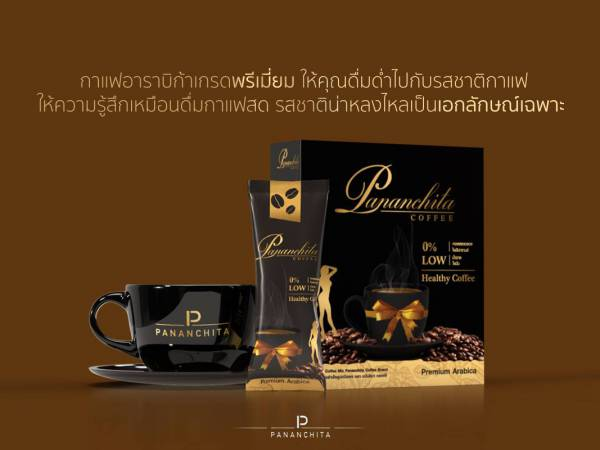 PANANCHITA COFFEE