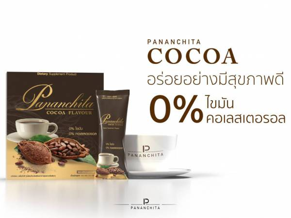 PANANCHITA COCOA